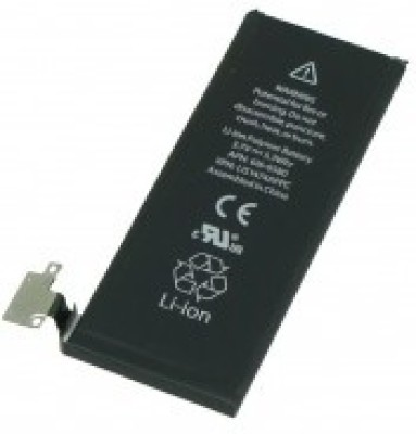 Apple iPhone_4S_battery