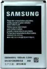 Samsung EB504465VU A8