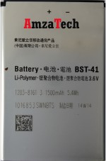 AmzaTech For Sony Ericsson Xperia X10 BST 41 Battery