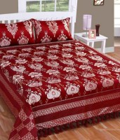 Rashi Homes Four Side Border Silk Floral Double Bedsheet 1 Double Bed Bedsheet With 2 Pillow Cover, Marrown