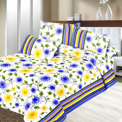Aapno Rajasthan Pure Cotton Bright Yellow & Blue Floral Print Double - Set Pigment Print Flat Double Bedsheet