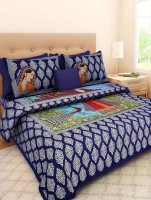 Monas Cotton Printed King Sized Double Bedsheet 1 Double Bedsheet With 2 Zipper Pillow Covers, Multicolor