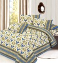 Aapno Rajasthan Pure Cotton Set Mugal Print, Gold Print Flat Double Bedsheet - BDSDVFEQCXMAHYGC