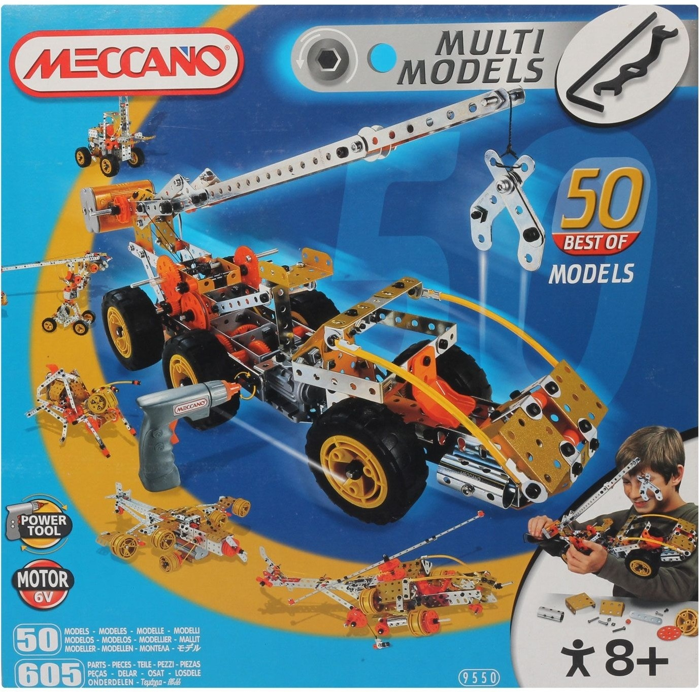 Best Meccano Sets And Toys For Kids : Meccano best of model set shop