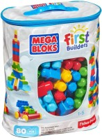 Shopaddict Builder's Block Toy Gift Set For Kids (Multicolor)