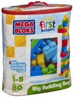 "Fisher Price First Buildersâ""¢ (Multicolor)"