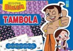 BPI Board Games BPI Tambola Board Game