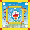 "Doraemon Carrom Board   20X20"" inches Big Size Board Game available at Flipkart for Rs.599"