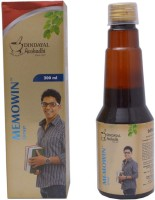 Dindayal Memowin Syrup Pack Of Two 200ML/ Each That Improves Memory And Concentration (For Use Any) (400 Ml)