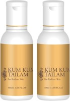 Kum Kumadi Tailam For Healthy, Radiant And Fair Skin (50ml) (Pack Of 2) (50 Ml)