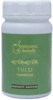 Dindayal Tulsi Capsule Pack Of Two 60 Capsul/Each Cough & Cold. Boosts Immunity (For The Entire Family) (120 G)