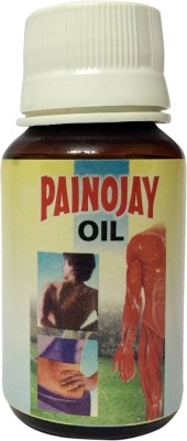 Ajay Pharmacy Painojay Oil