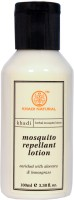 Khadi Natural Herbal Mosquito Repellant Lotion Enriched With Aloevera & Lemongrass (100 Ml)