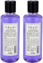 Khadi Lavender & Ylang Ylang Herbal Body Wash - 420 Ml