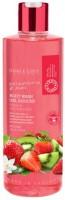 Grace Cole Fruit Works – Body Wash - Strawberry & Kiwi (500 Ml)