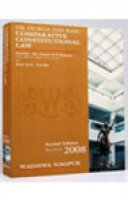 Comparative Constitutional Law 2nd Edition: Book