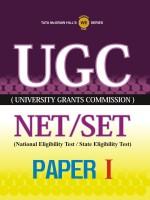 UGC CISR NET BOOKS