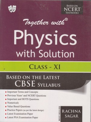 ncert text books grade 11 physics