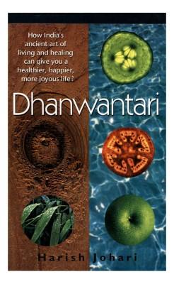 Dhanwantari price comparison at Flipkart, Amazon, Crossword, Uread, Bookadda, Landmark, Homeshop18