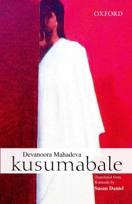 Kusumabale (English) price comparison at Flipkart, Amazon, Crossword, Uread, Bookadda, Landmark, Homeshop18