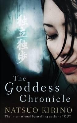 Buy Goddess Chronicle, The: Book