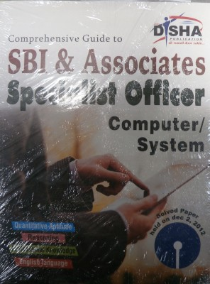 Compare Comprehensive Guide to SBI Specialist Officer - Computer / System 1st Edition at Compare Hatke
