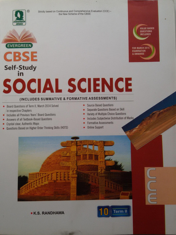 Учебник Guide To Science Решебник