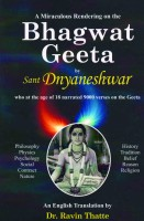 A Miraculous Rendering on the Bhagwat Geeta (English): Book