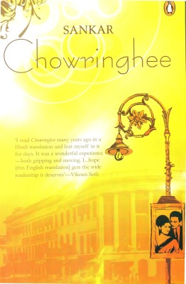 Chowringhee price comparison at Flipkart, Amazon, Crossword, Uread, Bookadda, Landmark, Homeshop18