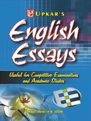 English Essay price comparison at Flipkart, Amazon, Crossword, Uread, Bookadda, Landmark, Homeshop18