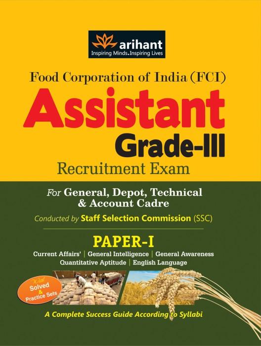 hotel management entrance exam books pdf