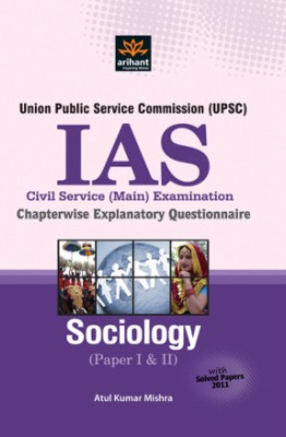 UPSC IAS Civil Seva (Main)Examination Chapterwise Explanatory Questionnaire Sociology (Paper I & II) (English) price comparison at Flipkart, Amazon, Crossword, Uread, Bookadda, Landmark, Homeshop18