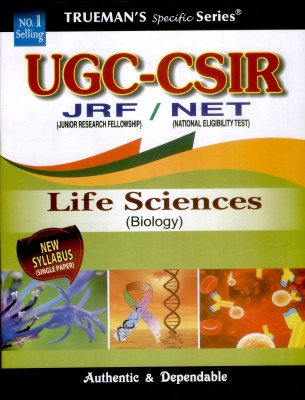 Best study material for CSIR NET lifesciences?