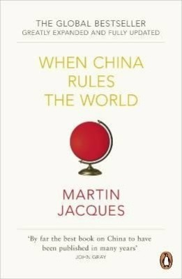 When China Rules the World price comparison at Flipkart, Amazon, Crossword, Uread, Bookadda, Landmark, Homeshop18