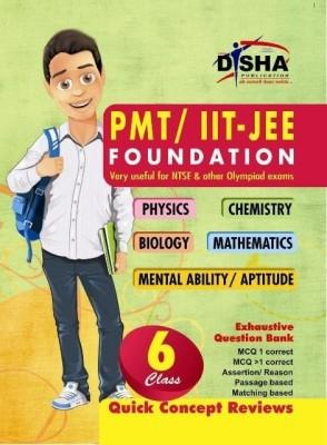 ml khanna iit mathematics pdf