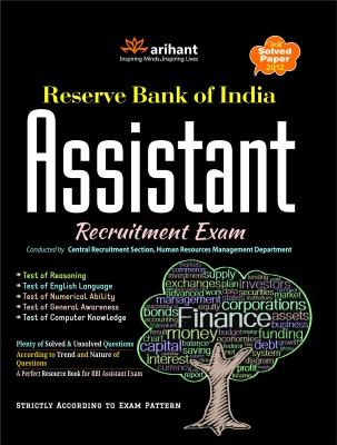 reserve bank of india english language essay Reserve bank of india, commercial banks, co-operative banks and regional rural banks broadly make up the banking system in india  state bank of india essay example.