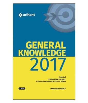 general knowledge 2017 (English) price comparison at Flipkart, Amazon, Crossword, Uread, Bookadda, Landmark, Homeshop18