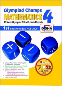 Olympiad Champs Mathematics - 4 : 18 Mock Olympiad CD with Insta Reports (English) (Paperback)