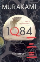 1Q84: Books 1, 2 and 3 : The Complete Trilogy (English): Book