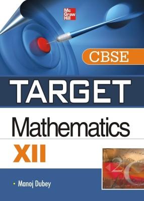 Buy TARGET CBSE Mathematics (Class - XII) 1st  Edition: Book