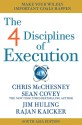 The 4 Disciplines of Execution : Make Your Wildly Important Goals Happen (English): Book