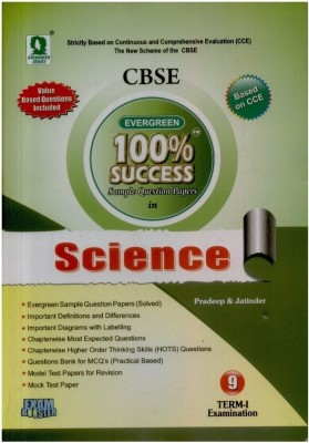 CBSE - Evergreen 100% Success Sample Question Papers in Science : Class IX for Term 1 price comparison at Flipkart, Amazon, Crossword, Uread, Bookadda, Landmark, Homeshop18