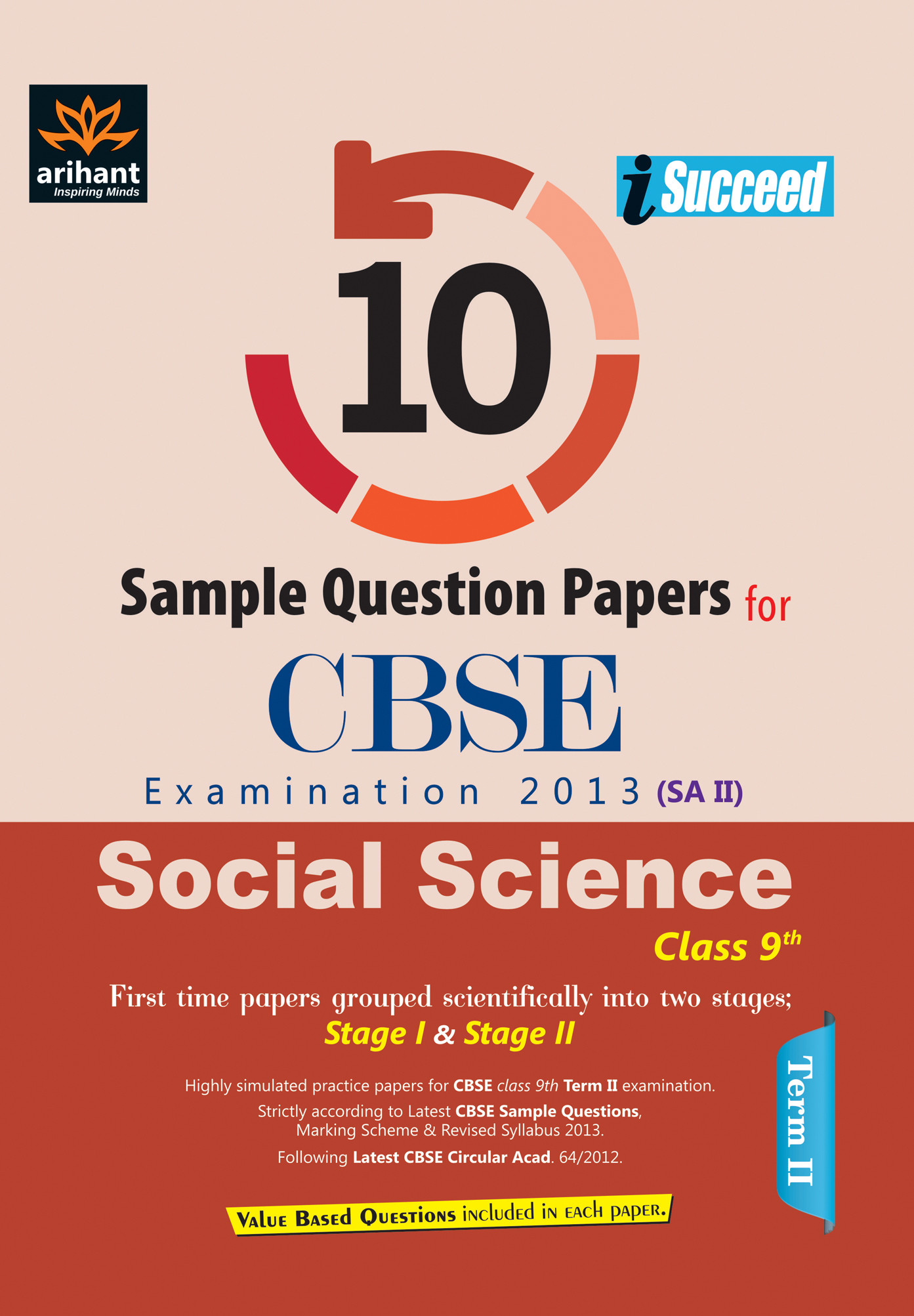 NCERT Class VIII ScienceText Book