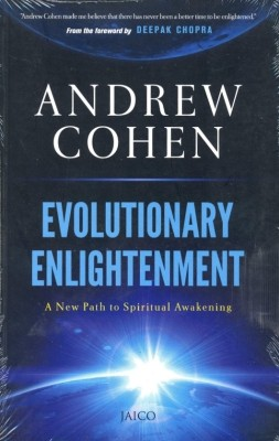 Buy EVOLUTIONARY ENLIGHTENMENT (English) 1st Edition: Book