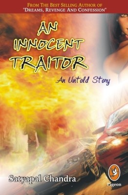 Buy An Innocent Traitor: An Untold Story: Book
