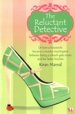 Buy The Reluctant Detective: Book