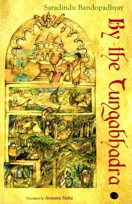Buy By the Tungabhadra (English): Book