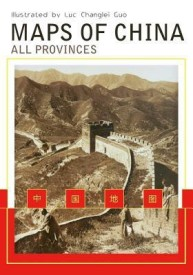 Map of China (Paperback)
