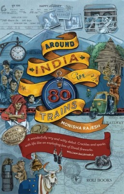 Buy AROUND INDIA IN 80 TRAINS (English): Book