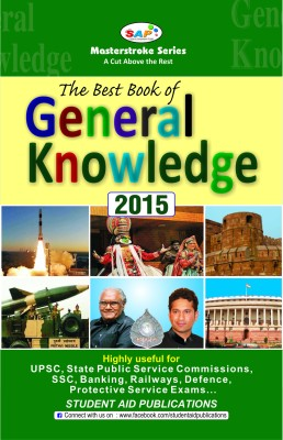 Buy The Best Book of General Knowledge 2015 (English): Book